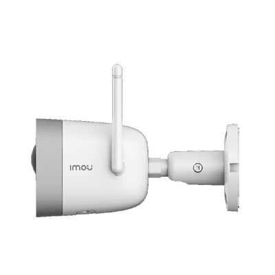 IPC-G26EP Bullet Network Camera – 2 megapixel WiFi