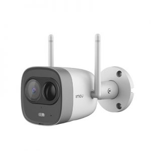 IPC-G26EP Bullet Network Camera – 2 megapixel WiFi